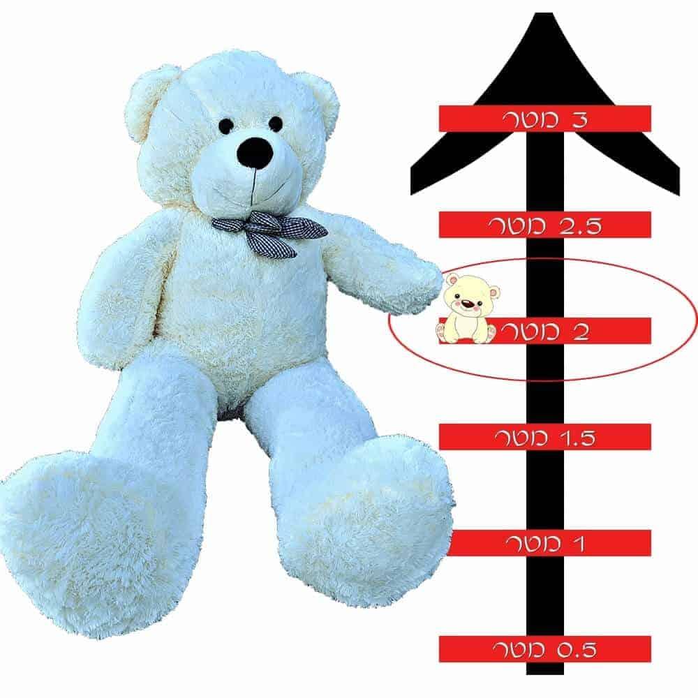 דובי-ענק-2-מטר-לבן-שמנת-1