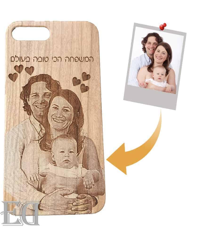 מגן מתנה למשפחה פרסומת לטלפון עדן מתנות ED