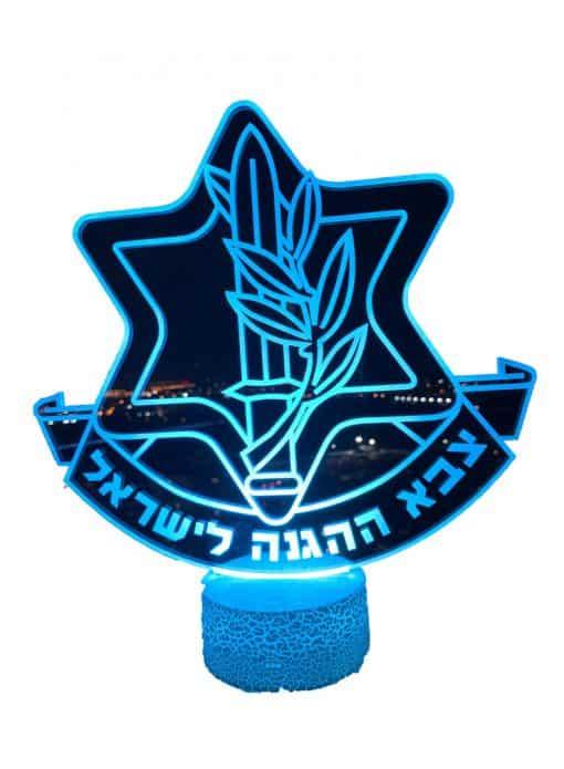 מנורת לילה מתנה סמל צהל