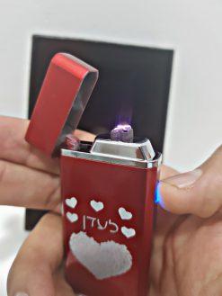 מתנה מצת חשמלי בחריטה אישית-4