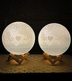 מתנה סט מנורת ירח תלת מימד לאישה ולגבר 5