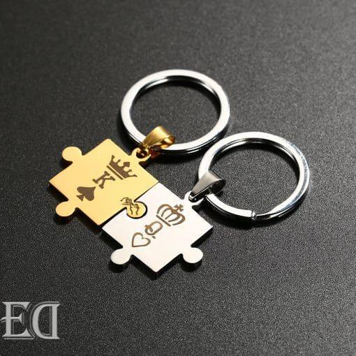 מתנות לגבר ולאישה מחזיק מפתחות פאזל זוגי-9