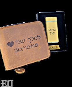 מתנות לגבר סט מצית חשמלי וארנק עור בהקדשה אישית-2