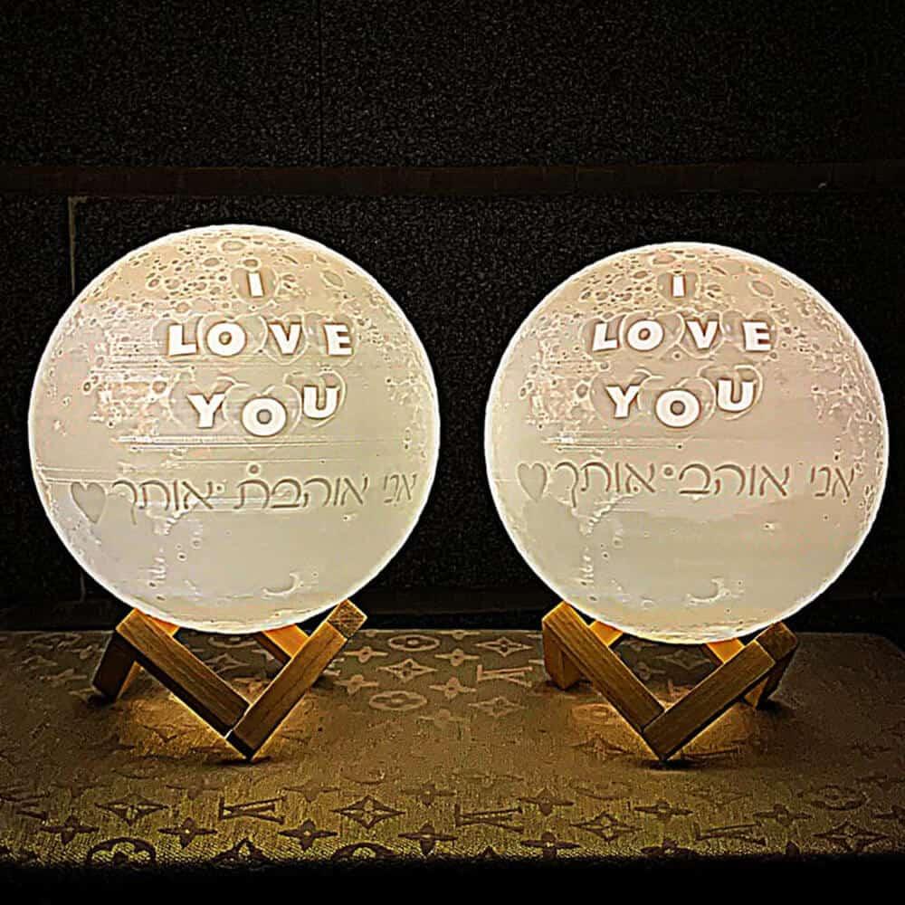 סט מנורות ירח אני אוהב אותך
