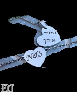 סט-צמיד-שרשרת-לב-מתנה-1
