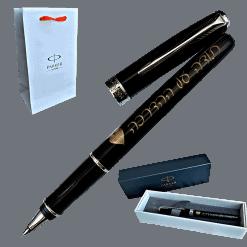 עט שחור זהב פרקר עם חריטה-2